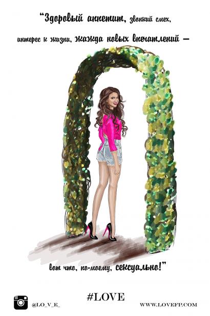 fashion illustration for #love brand by kateillustrate
