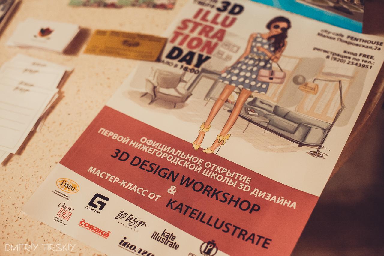 kateillustrate-workshop-poster