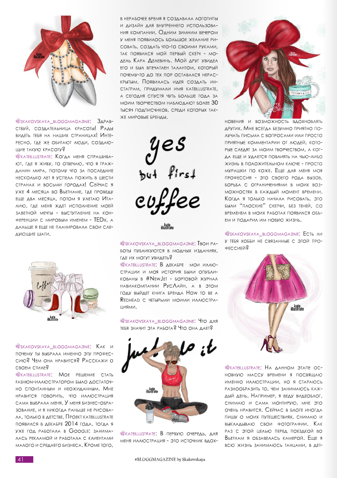 kateillustrate in magazine