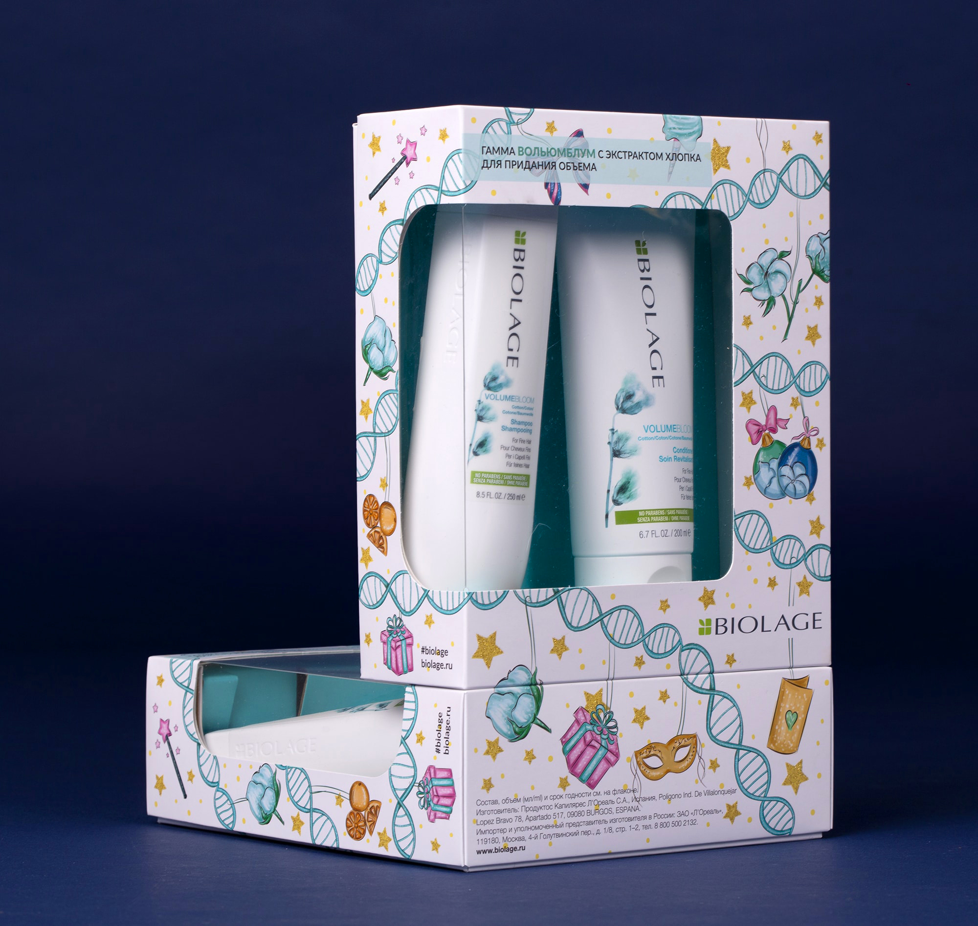 biolage new year box illustration