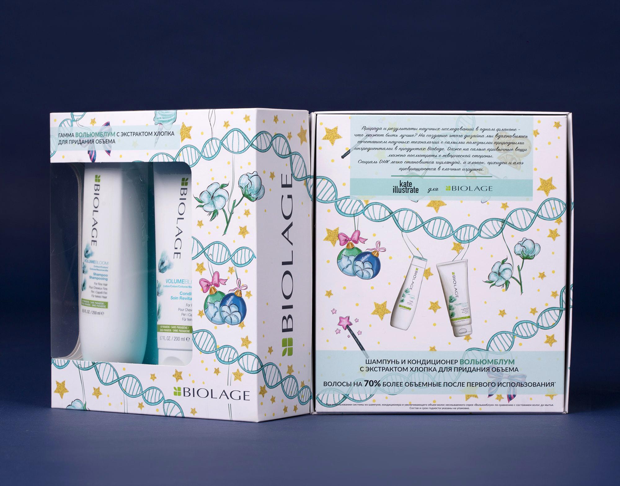 biolage new year box illustration